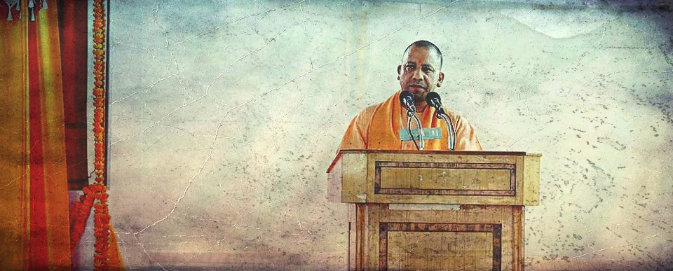 EXCLUSIVE: The UP Government's Colossal Cover-Up Attempt to Protect Adityanath
